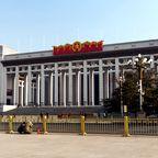 Meistbesuchte Museen der Welt, Platz 2: National Museum of China