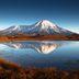 Vulkan Tolbatschik auf der Kamtschatka-Halbinsel