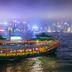 Fähre vor dem Hongkonger Hafen