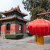 Taoistischer Dongyue-Tempel