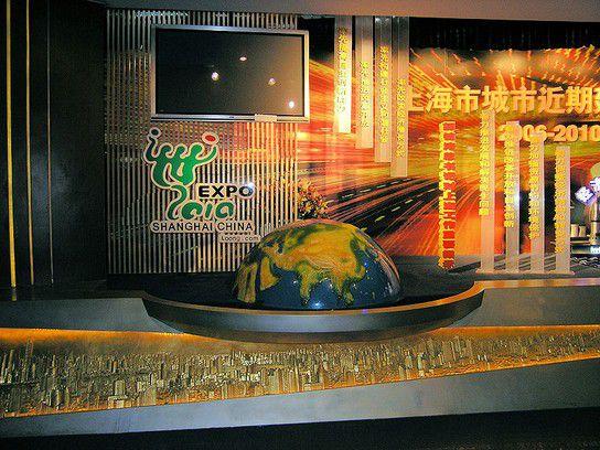 Werbung für Expo 2010