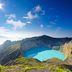 Sonnenschein am Vulkan