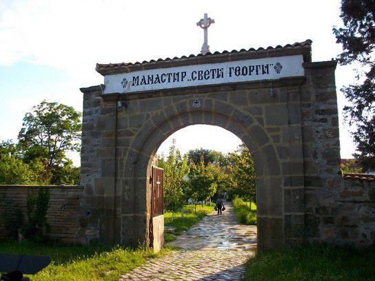 Kloster Pomorie