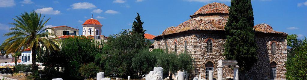Agora mit Fethiye-Moschee