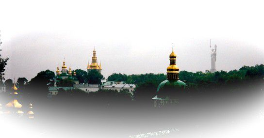 Pecherskaya Lavra Kiew