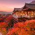 Kyoto im Herbst