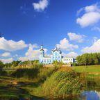 Zurück zur Bilderübersicht Ukraine