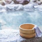 Après-Ski auf Japanisch: Bad in der heißen Quelle