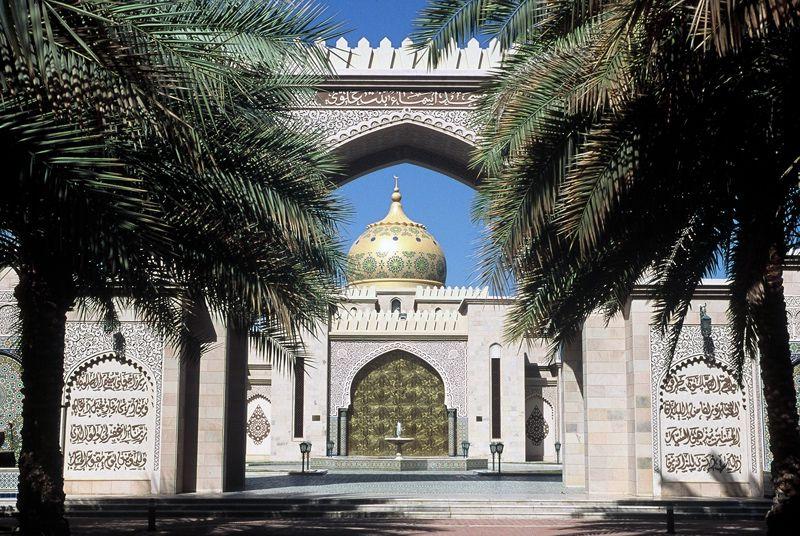 Eine Reise durch Oman