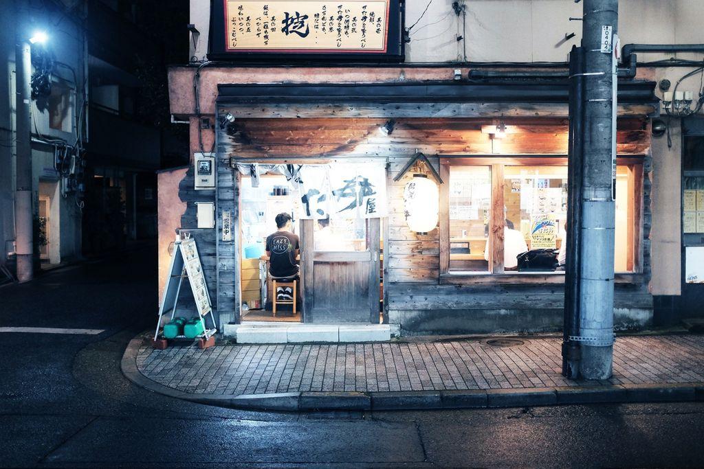 Mit Englisch stößt du in Tokio schnell an die Grenzen