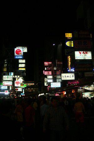 Bangkok, Downtown