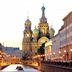 Blick auf die Auferstehungskirche in Sankt Petersburg