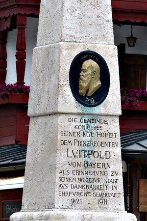 Luitpoldbrunnen