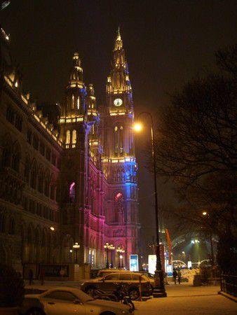 City Hall, Vienna