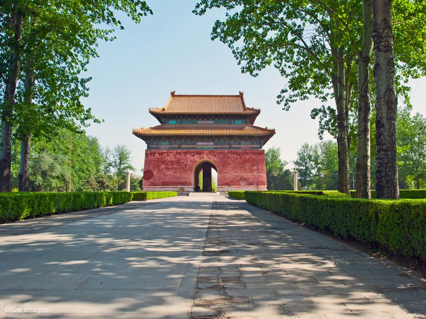 Ming shisan ling