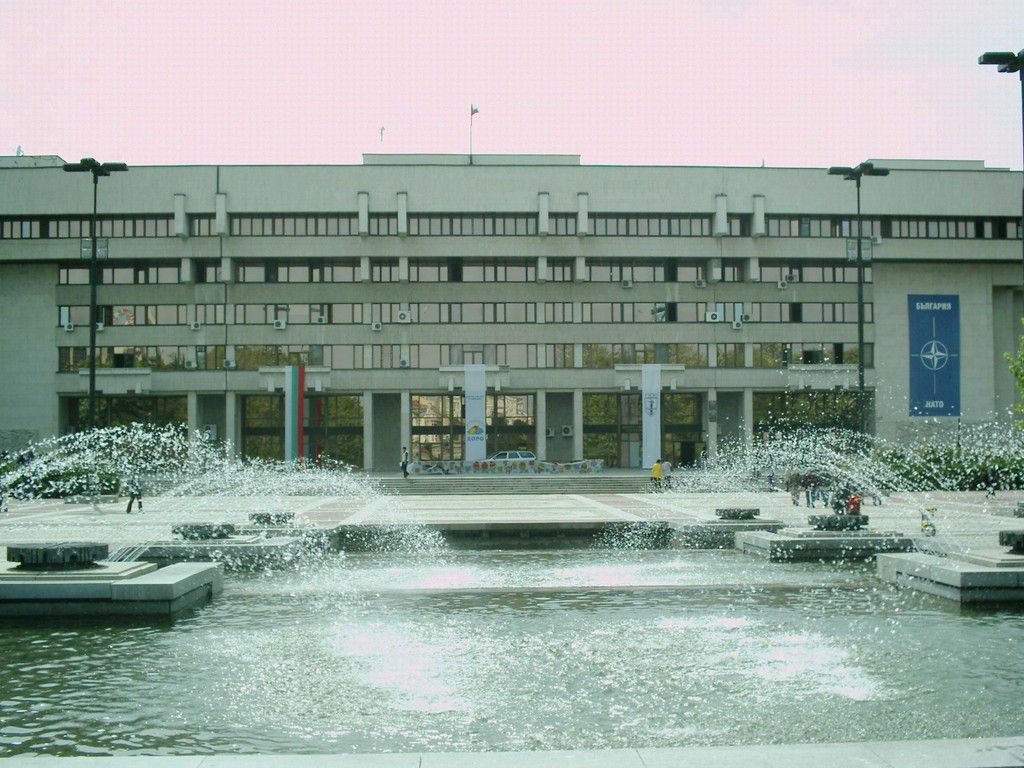 Bulgarien Rousse Rathaus.jpg