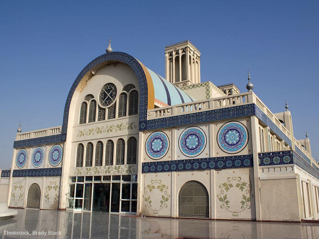 Souq Al Markazi