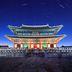 Der gute Stil ist in Korea tonangebend